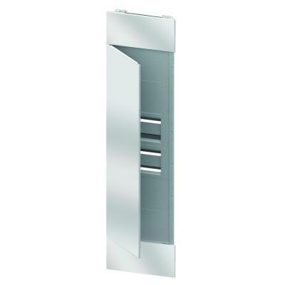 Domo Center Лицьова панель дзеркальні дверцята 2 секції на 40 модулів  колір - білий метал (RAL9003)