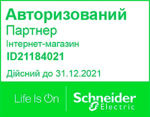 id партнера schneider electric