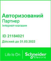 Авторизований партнер Шнайдер Електрик